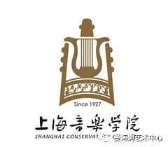 上海音乐学院logo