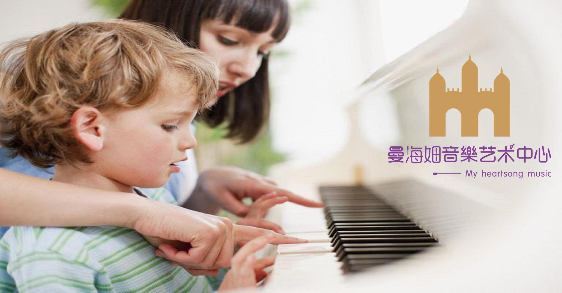 上海学钢琴哪里好