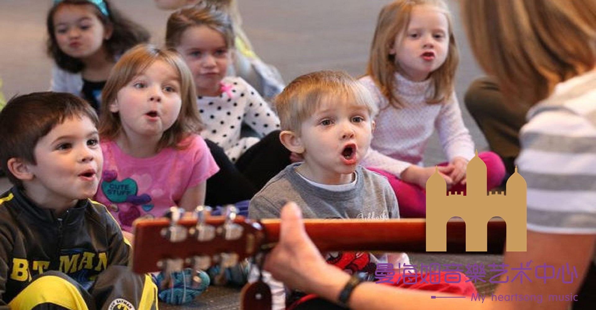 儿童乐器学习