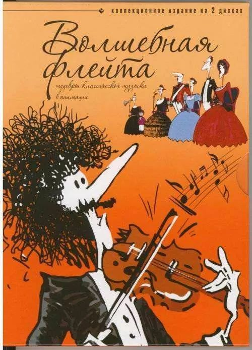 流动的音画盛宴分享,48集《波兰古典音乐动画》