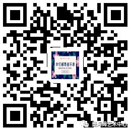"""019曼海姆金秋音乐会——上海音乐老师专场"""""""